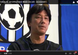 gf_academy_06