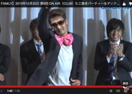 gf_club_09