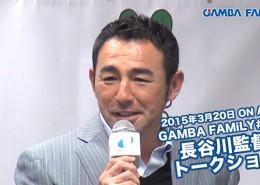 gf24_hasegawa