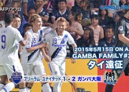 GF26_thai