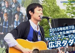 0607_hirosawa