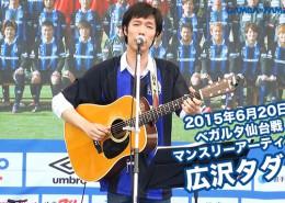 0620_hirosawa