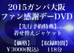 GFK_DVD