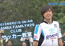 gf#30_club