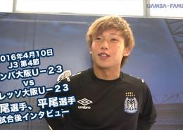 0410_J3_interview