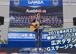 gfn_0402_広沢