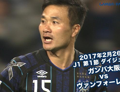 J1_01_kofu