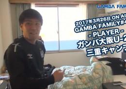 GF46_player