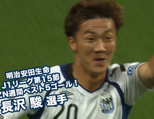 J115_長沢