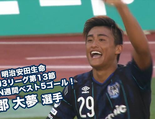 J313_郡