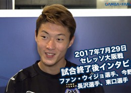 J119_インタビュー