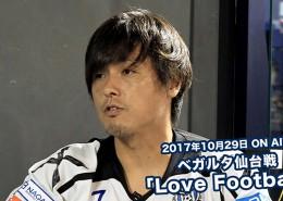 lovefoot 1029mini