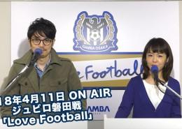 0411Lovefootballmini