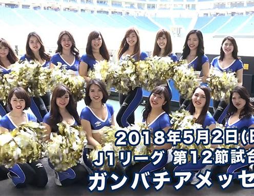 20180502試合告知mini